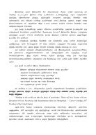 Circular  August 18 - Page 3