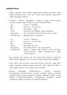 Circular  August 18 - Page 5