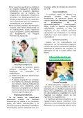 Healthy? Wealthy. Top tips! Ιταλία: Επαγγέλματα διατροφής και το 'savoir vivre' του φαγητού - Page 4