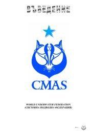 CMAS1P_BG