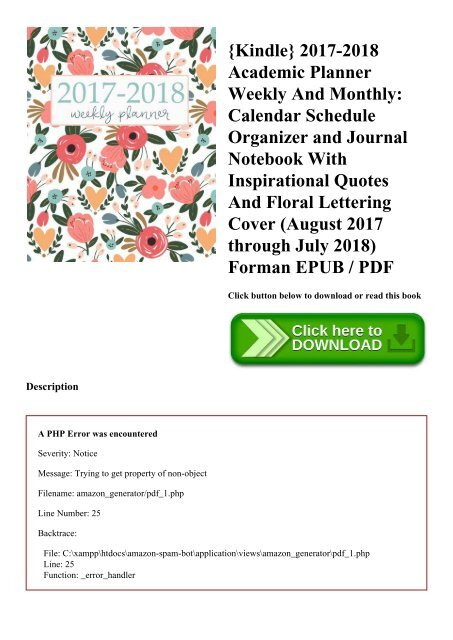 Kindle 2017 2018 Academic Planner Weekly And Monthly Calendar