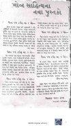 Book 39 Nurubai no Case Part 1 - Page 2