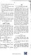 Book 39 Nurubai no Case Part 1 - Page 4