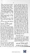 Book 39 Nurubai no Case Part 1 - Page 6