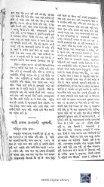 Book 39 Nurubai no Case Part 1 - Page 7