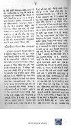 Book 41 Nurubai no case part 3 - Page 2