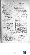 Book 41 Nurubai no case part 3 - Page 3