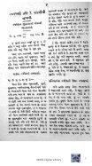 Book 41 Nurubai no case part 3 - Page 4