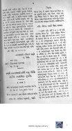Book 41 Nurubai no case part 3 - Page 5