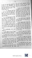 Book 41 Nurubai no case part 3 - Page 6