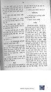 Book 41 Nurubai no case part 3 - Page 7