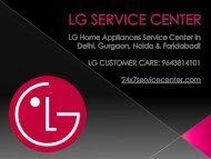 LG Service Center
