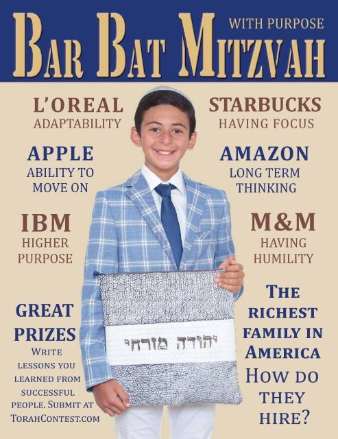 Bar Bat Mitzvah Magazine 2019