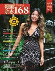 Revista 168 Edición 15