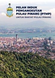 PTMP eFlyer (BM) flipbook