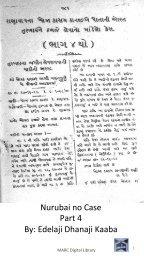 Book 42 Nurubai no case part 4