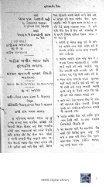 Book 42 Nurubai no case part 4 - Page 3
