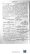 Book 42 Nurubai no case part 4 - Page 6
