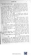 Book 42 Nurubai no case part 4 - Page 7