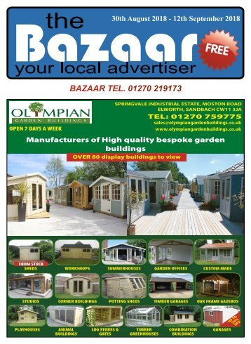 Issue 212 South