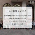 IUM cardnews Korean - Page 5