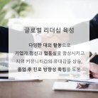 IUM cardnews Korean - Page 7