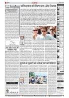 amanpath - Page 4