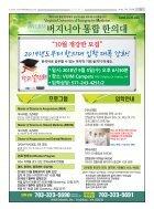 KEW 083018 - Page 3