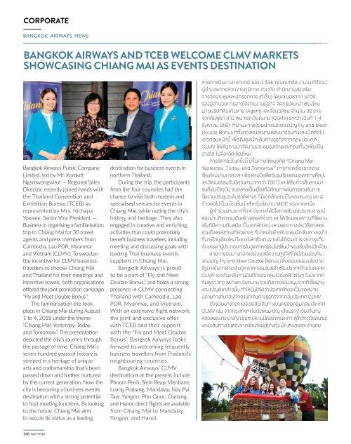 Fah Thai Magazine Sep-Oct 2018