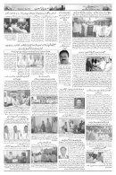 The Rahnuma-E-Deccan Daily 01/09/2018 - Page 7