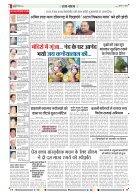 amanpath - Page 2