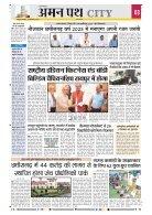 amanpath - Page 3