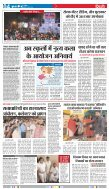 GOOD EVENING-INDORE-05-09-2018 - Page 4