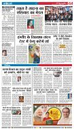 GOOD EVENING-INDORE-05-09-2018 - Page 5