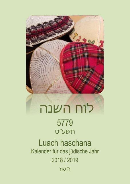 Luach 5779