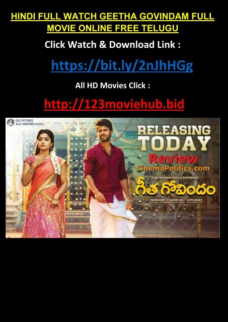 T-E-L-U-G-U BOLLY WATCH GEETHA GOVINDAM FULL MOVIE ONLINE