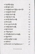 Karen New History by A Shin We Pula - Page 6