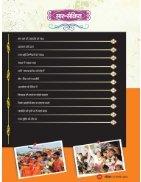 1stAug - Page 5