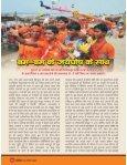Hindi 1st Aug 2018 - Page 6