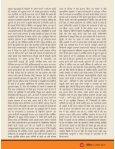Hindi 1st Aug 2018 - Page 7