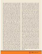 1stAug - Page 7