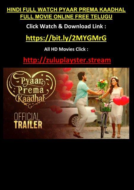 On Cinemark Watch Pyaar Prema Kaadhal 2018 Telugu Full Movie