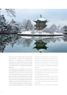 From Nature to Culture — An insight into Contemporary Korean Art - Page 6