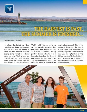 The Fields are Ripe for Harvest - Dimitrie and Maria September 2018 - Ministry Update
