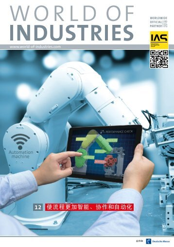 WORLD OF INDUSTRIES 06/2018 (CN)