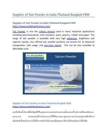 Supplier of Talc Powder in India Thailand Bangkok PRM
