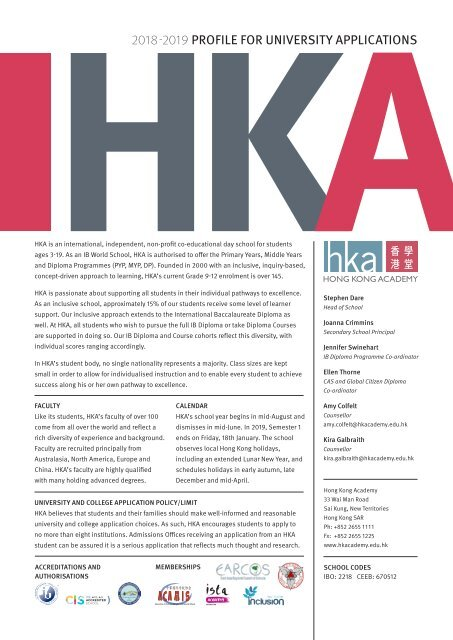 HKA Profile for University Applications