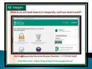 What is an anti-theft feature in Kaspersky and how does it work