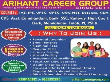 Arihant Career Group - GSET |  IAS | IPS | GPSC | UPSC | NDA Coaching in Ahmedabad 380006