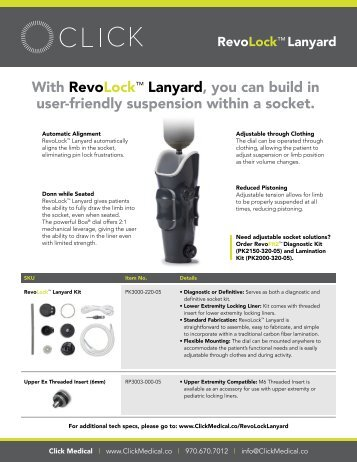 RevoLock Lanyard